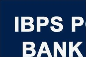 ibps po mains admit card 2019 out download now