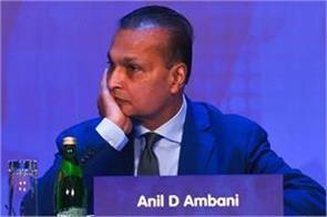 anil ambani dragged to court for 680 million unpaid loan