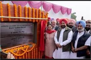 punjab s first ayush hospital to be built in zirakpur
