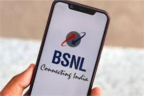 bsnl to also go in for tariff hike next month