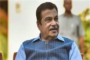 government will be formed under the leadership of fadnavis gadkari