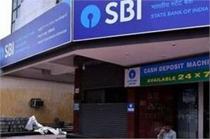sbi revives customers to alert don t forget to share these things with anyone
