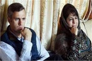 omar and mehbooba notice to vacate government house