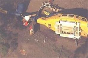 helicopter crash in australia forest extinguishing fire