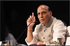 the country is proud of ex servicemen and their families rajnath