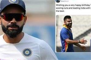 entire cricket world gathered to congratulate virat kohli on his bday