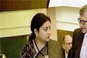 this picture of smriti irani is getting viral