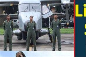 sub lieutenant shivangi is the first ever woman pilot for navy