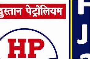 hpcl recruitment 2019 recruitment for 72 technician posts