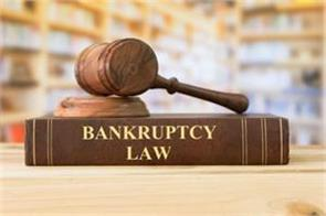 challenges strengthened insolvency law ibbi chief
