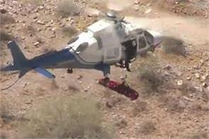 arizona helicopter rescue spins hiking woman out of control