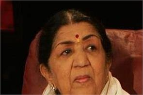 lata mangeshkar is still in hospital blessings continue throughout the country