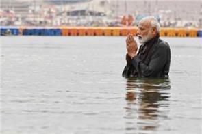 pm modi mann ki baat on ayodhya