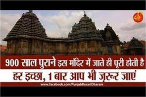 doddagaddavalli lakshmi devi temple