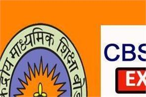 ctet december examination admit card will not be released today