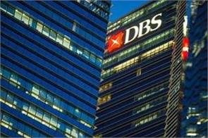 dbs estimates may remain economical in second half
