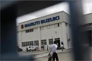 maruti reduced 20 production new gujarat plant slows down