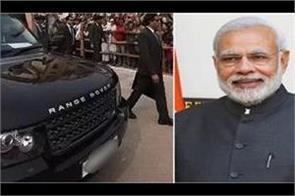 prime minister modi s range rover reached jalandhar