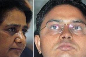 fake facebook page in the name of mayawati s brother