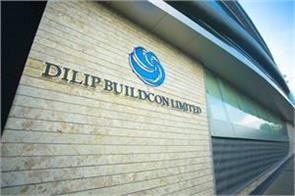dilip buildcon gets contract for rs 1 362 crore road project in uttar pradesh