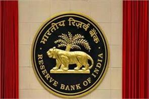 rbi doesn t relent chiefs of private banks need to retire at 70
