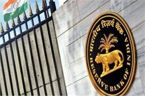 10 names in rbi deputy governor race pmo to decide soon
