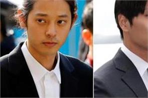 pop stars jung joon young and choi jong hoon sentenced for rape