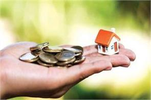 lic housing finance to waive off processing fee for loans disbursed