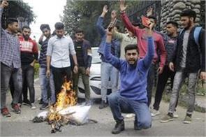 ju internet service restoration students burnt effigy state administration