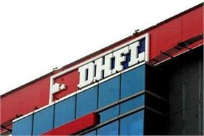 dhfl deferred date for declaring financial results