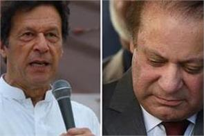 pm imran says nawaz sharif s illness seemed suspicious