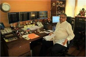 rakesh jhunjhunwala invested money in yes bank