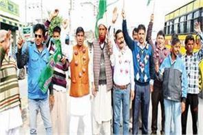rashtriya janata dal activists protest against inflation