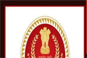 ssc junior hindi translator jht 2019 answer key released