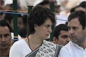 congress leader says rahul is preventing priyanka from becoming the president