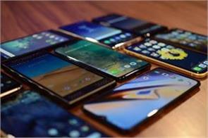 smartphone sales 4 66 crore units in third quarter idc