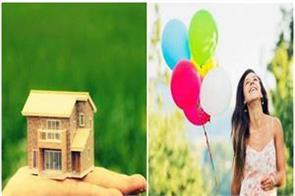 vastu tips to avoid negative energy from home