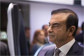 one year after ghosn s arrest renault nissan mitsubishi selected