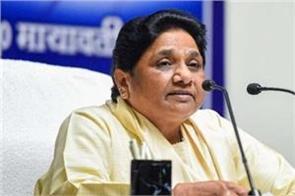 mayawati s big action 4 former mlas including former minister