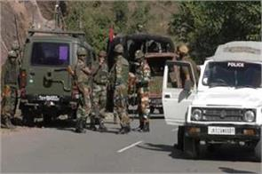nefarious acts of terrorists ied recovered in rajouri