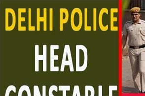 delhi police head constable for 12th pass salary
