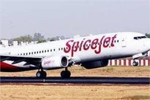 person started abusing passengers before taking flight