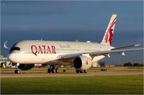 qatar airways will not bid for air india told indigo better
