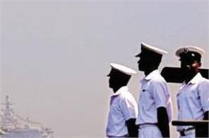 indian navy came to help pregnant woman