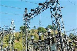 electricity 238 severed connections recovered 12 lakh 96 thousand rupees