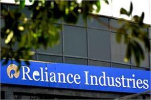 reliance industries created history market cap of 9 5 lakh crores