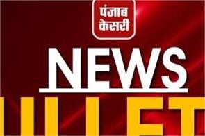 news bulletin odd even bjp narinder modi