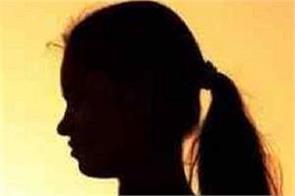 coach raped a child girl