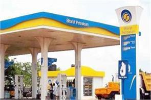 cabinet has not yet taken any decision on disinvestment of bharat petroleum