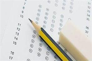 cat 2019 answer key to be released by 30th november